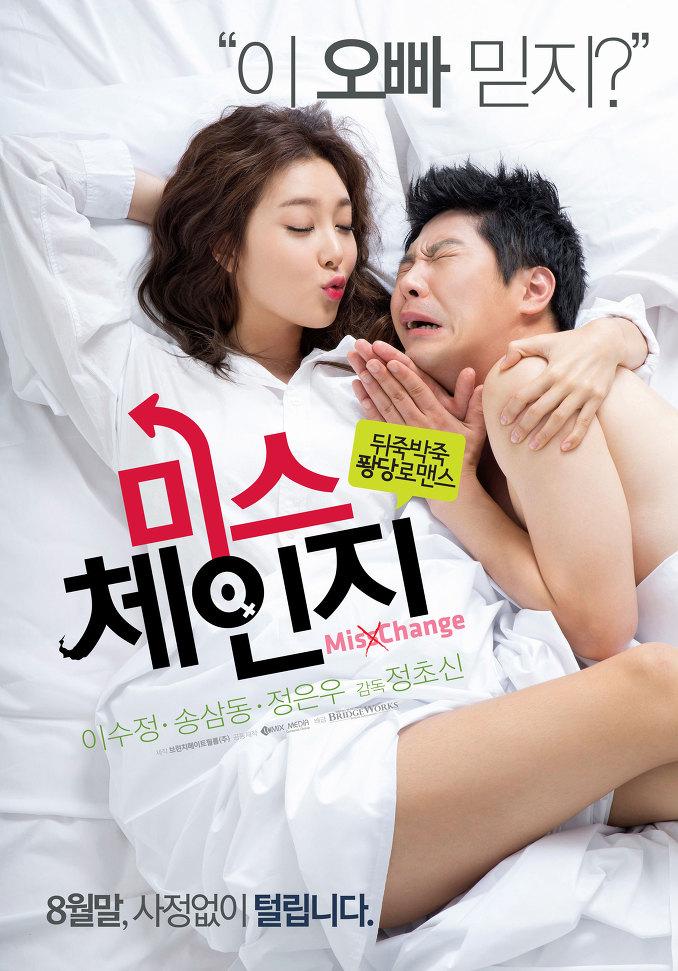 drama romantik filme