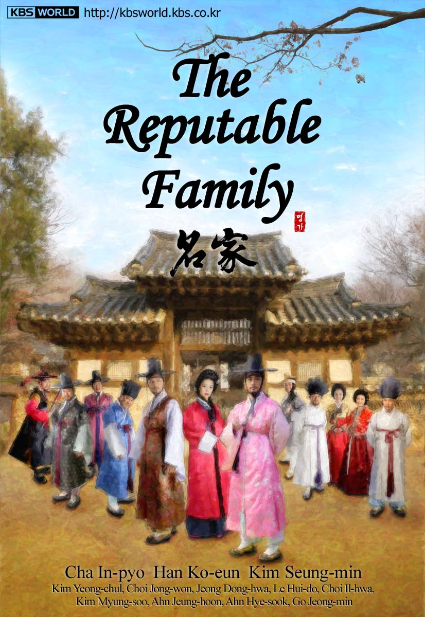 The Reputable Family-p2.jpg