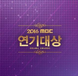 2016 MBC Drama Awards - AsianWiki