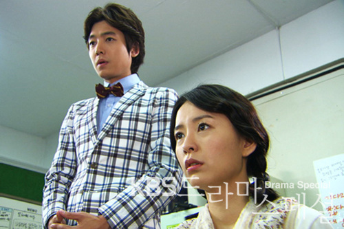 KBS Drama Special-The Great Gye Choon-Bin-p01.jpg