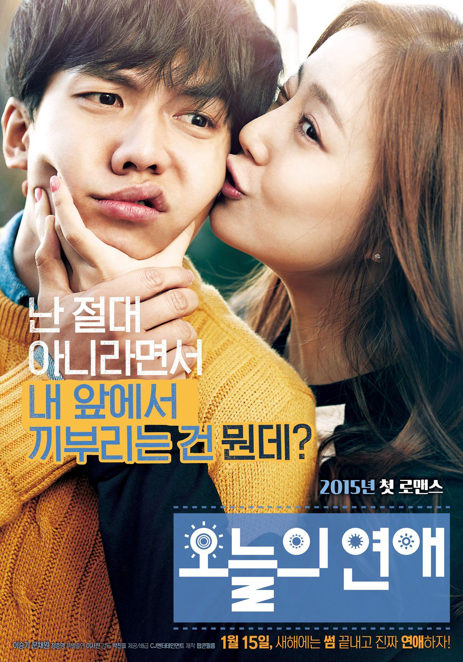 الفيلم الكوري love Forecast 2014 مترجم أونلاين