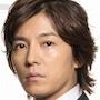 Priceless - Japanese Drama-Naohito Fujiki.jpg