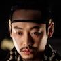 The Concubine-Kim Dong-Wook.jpg