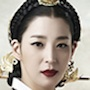 Jung-Yi, The Goddess of Fire-Han Go-Eun.jpg