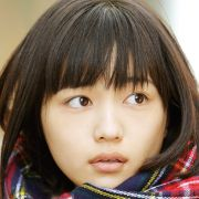 Say I Love You-Haruna Kawaguchi.jpg