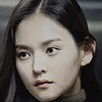 Vampire Detective-Kim Yoon-Hye.jpg