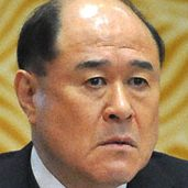 Kakusho-Takuzo Kadono.jpg