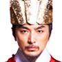 The Great Seer-Ryu Tae-Joon.jpg