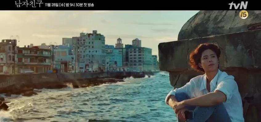 Encounter Korean Drama Ost