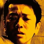 The Blood of Wolves-Takaki Uda.jpg