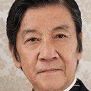 Uchi no Shitsuji ga Iu Koto niwa-Eiji Okuda.jpg