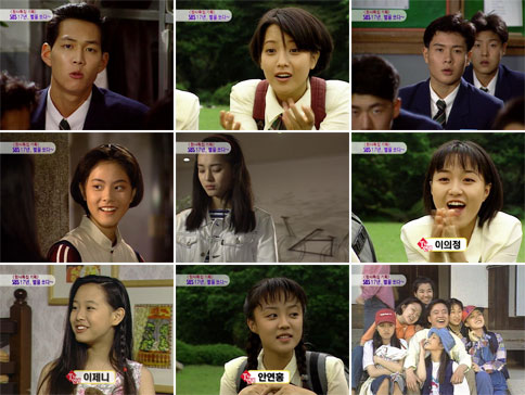 Dinosaur Teacher (1993-South Korea-SBS).jpg