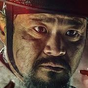 Kingdom (Korean Drama)-Kim Sang-Ho.jpg