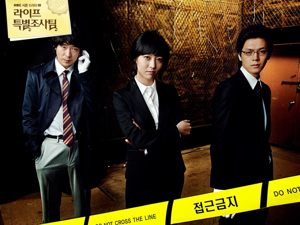 دانلود سریال ژاپنی جیو
