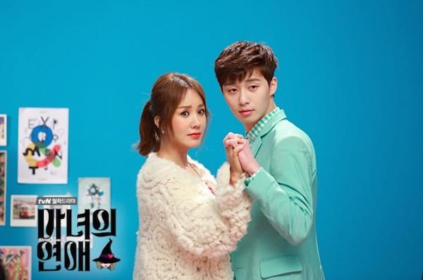 Jo yoon hee and lee joon dating apps 6