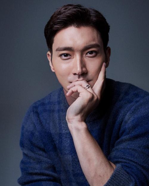 Choi Si-Won - AsianWiki