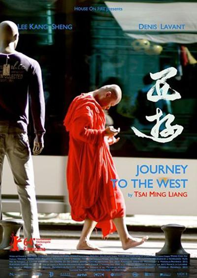 Journey to the West-p01.jpg