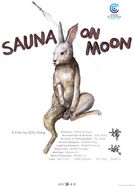 Sauna On Moon-p1.jpg