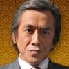 Untouchable-Susumu Terajima.jpg
