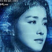 Lookout (Korean Drama)-Lee Si-Young.jpg