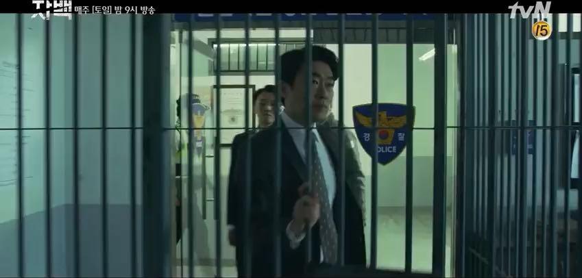 Confession (Korean Drama) - AsianWiki