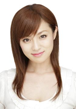 Kyoko Fukada 2009