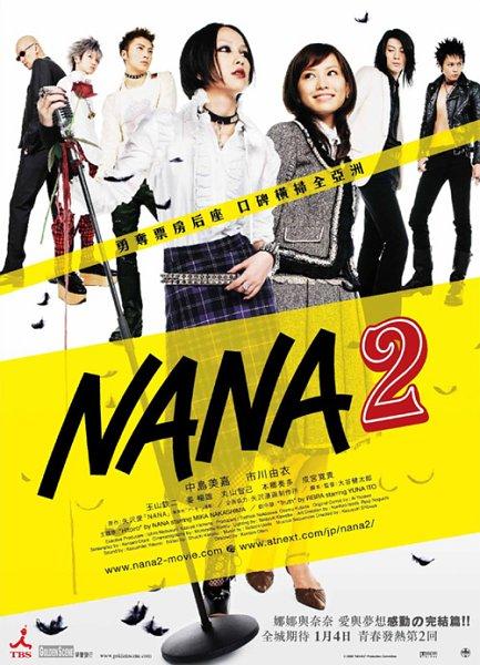 Nana 2 | Nana Wiki | Fandom powered by Wikia
