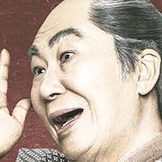Nomitori Samurai-Bunshi Katsura Vi.jpg