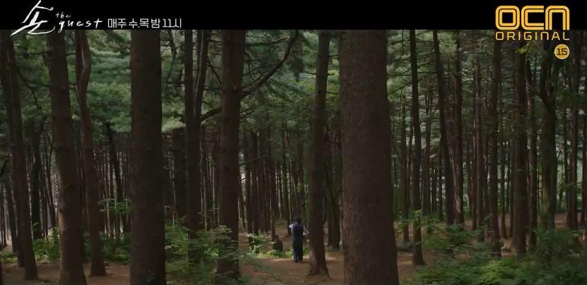 The Guest (Korean Drama) - AsianWiki