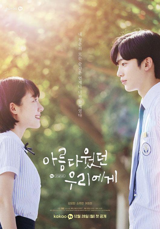 Hasil gambar untuk drama korea a love so beautiful