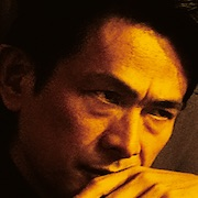 The Blood of Wolves-Yosuke Eguchi.jpg