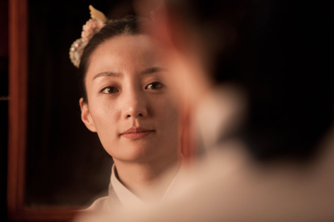 the concubine movie eng sub