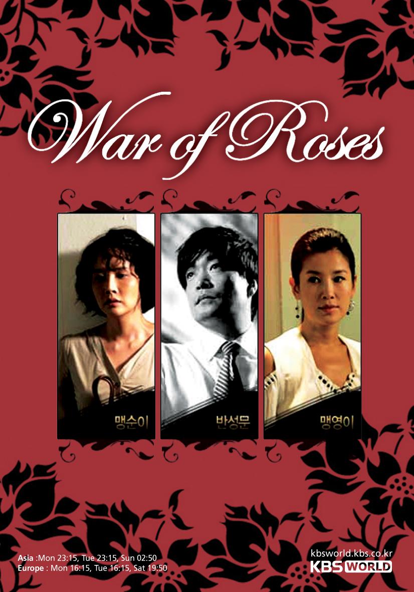 War of Roses (Korean Drama) - AsianWiki