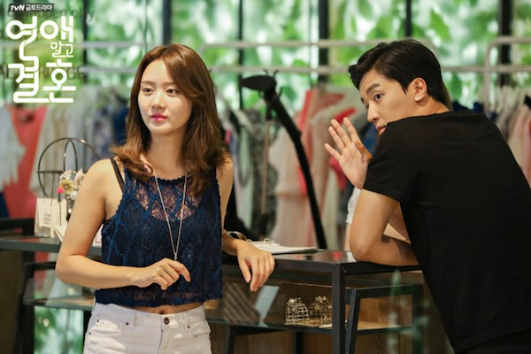 Marriage not dating korean drama asianwiki