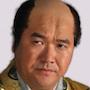 A Chef of Nobunaga-Takanori Takeyama.jpg