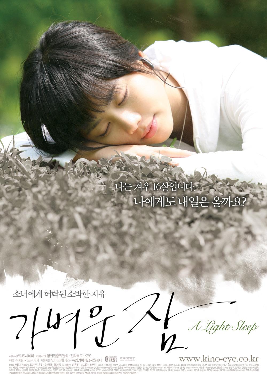 A Light Sleep - AsianWiki