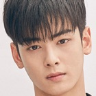 My ID is Gangnam Beauty-Cha Eun-Woo.jpg
