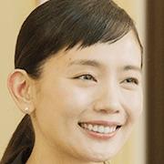 The 8-Year Engagement-Yuri Nakamura.jpg