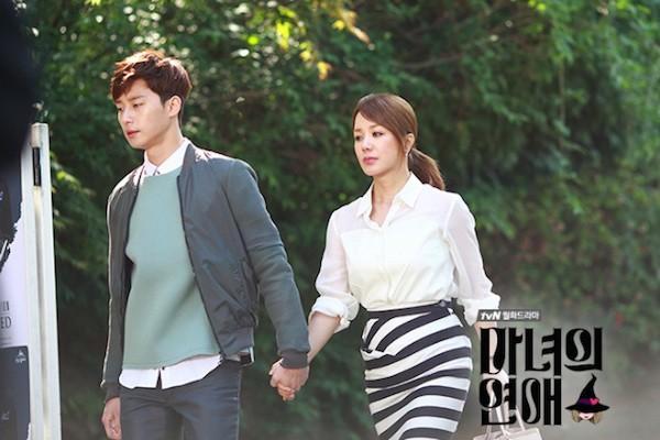 Hong jin young love battery nam goong min dating 7