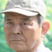 Genkai Shuraku Kabushiki Kaisha-Hisashi Igawa.jpg