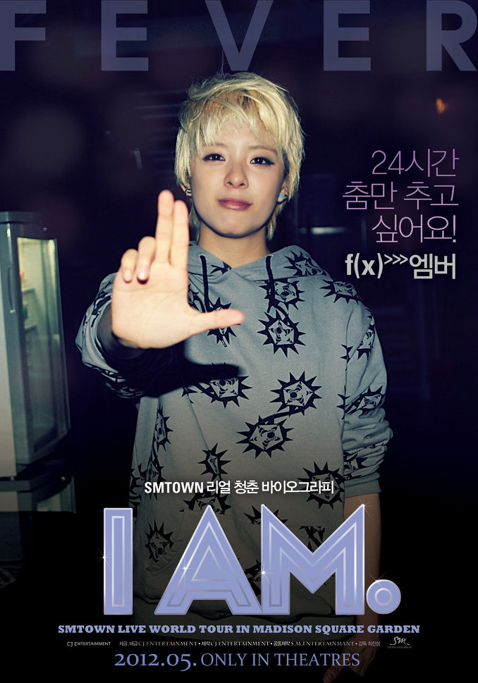 I am- SMTOWN LIVE WORLD TOUR in Madison Square Garden-p9.jpg