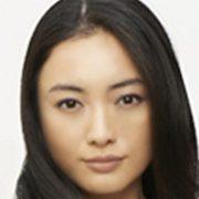 Saki-Yukie Nakama.jpg