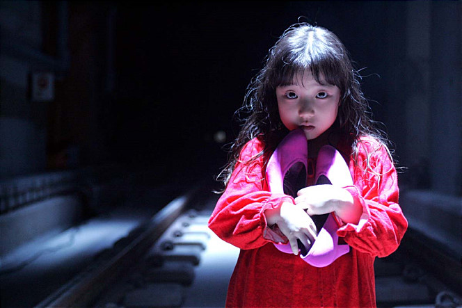 The Red Shoes - AsianWiki