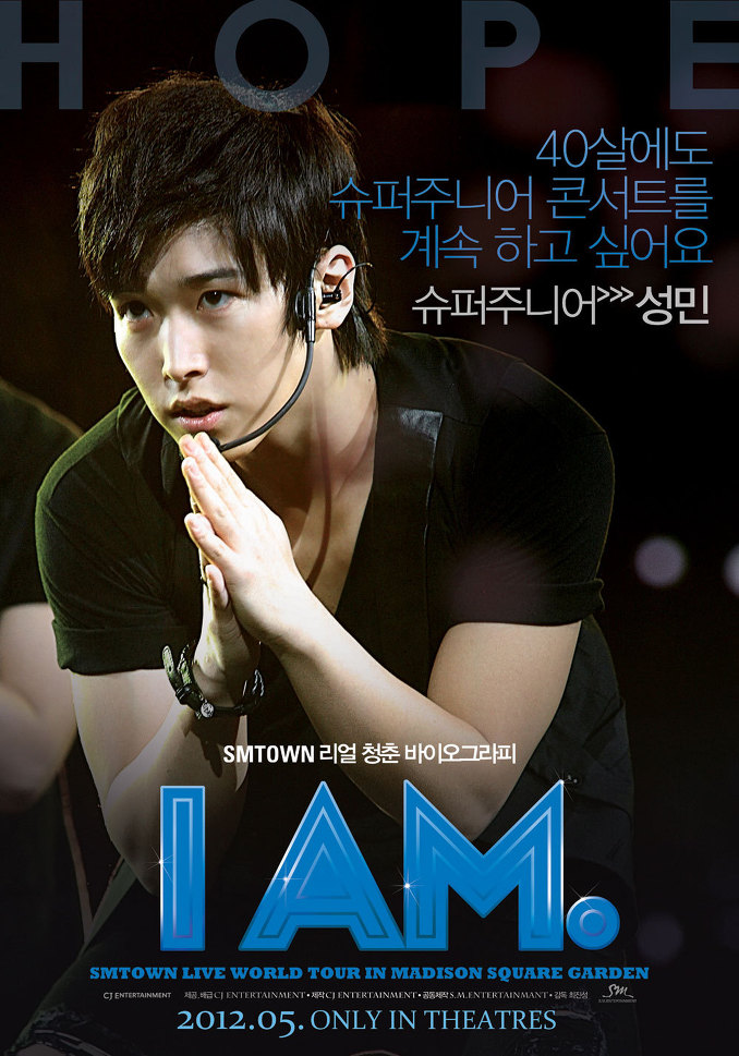 I am- SMTOWN LIVE WORLD TOUR in Madison Square Garden-p25.jpg
