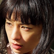 Museum (Japanese Movie)-Machiko Ono.jpg
