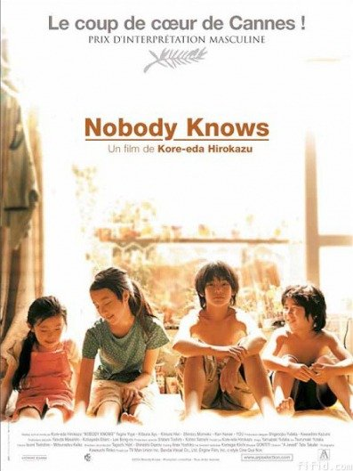Nobody Knows (Japanese Movie) - AsianWiki