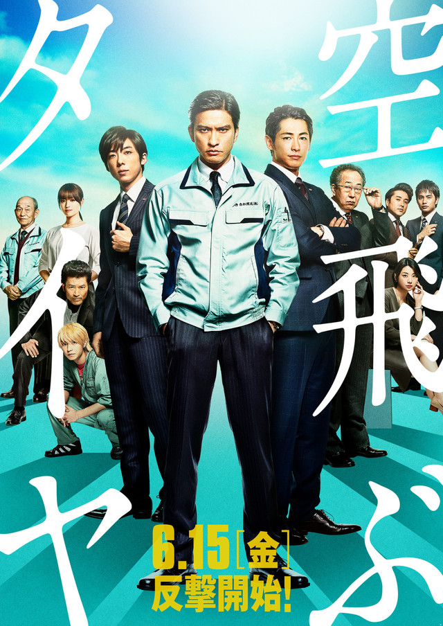 Recall (Japanese Movie)-P1.jpg