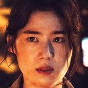 The Guest-Jung Eun-Chae.jpg