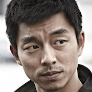 The Suspect-Gong Yoo.jpg