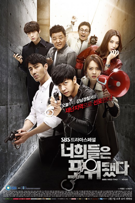 [Resim: You%27re_All_Surrounded-p1.jpg]